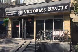 Victoria`s Beauty,сеть салонов красоты,Алматы