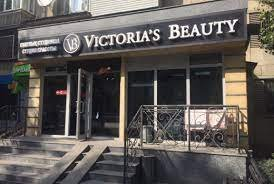 Victoria`s Beauty,,Алматы