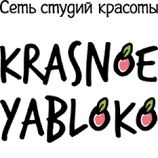Krasnoe Yabloko,студия красоты,Алматы