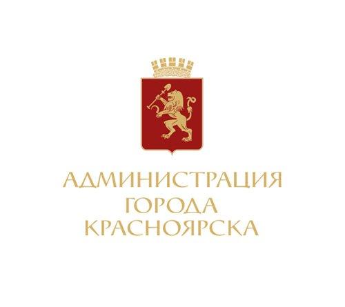 логотип компании Управление по работе с обращениями граждан – общественная приемная Губернатора Красноярского края