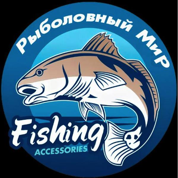 Fishing Accessories (рыболовные аксессуары),Товары для рыбалки и отдыха,Алматы