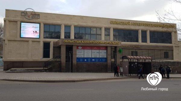 DiVera, Областной аллергологический центр, ТОО Olymp Medical Group,Услуги инфекциониста,Караганда