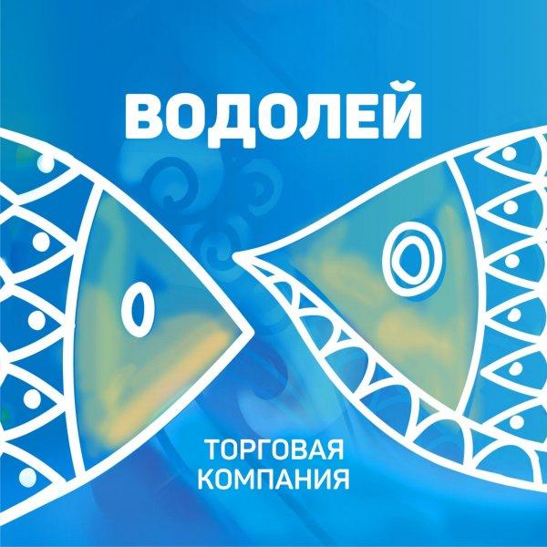 Водолей,Рыба, морепродукты, мясо оптом и в розницу,Октябрьский
