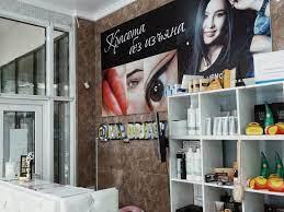 AYA_BROW,салон красоты премиум класса,Алматы