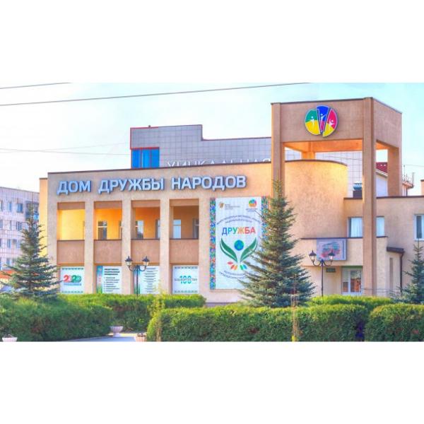 МБУ центр национальных культур,Дом культуры,Октябрьский