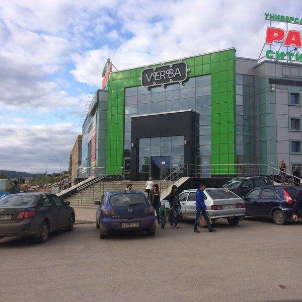 Торгово-развлекательный центр Verba,Торговый центр, Развлекательный центр,Октябрьский