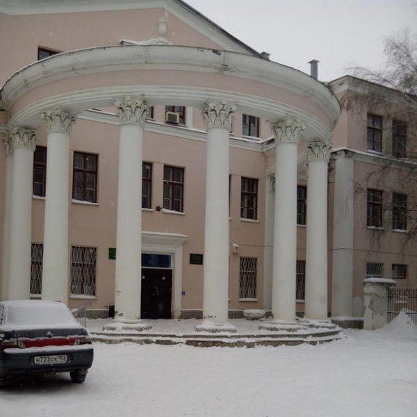 Поликлиника №1 ГО г. Октябрьского, МУ,Поликлиника для взрослых,Октябрьский
