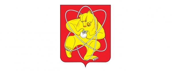 Администрация г. Железногорска,Администрация,Красноярск
