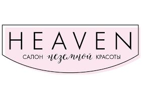 Heaven,сеть студий красоты и аппаратной косметологии,Алматы