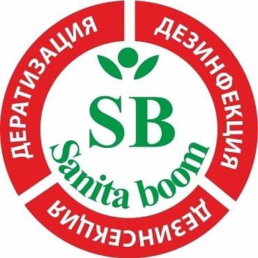 Sanita boom,,Туймазы