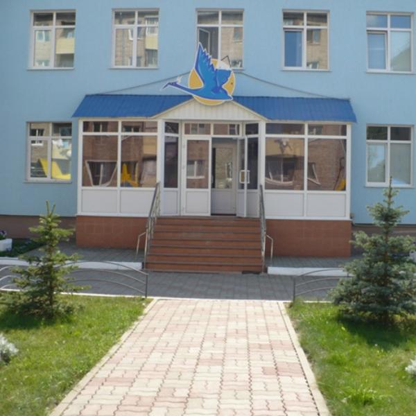 Журавленок,Детский сад,Октябрьский