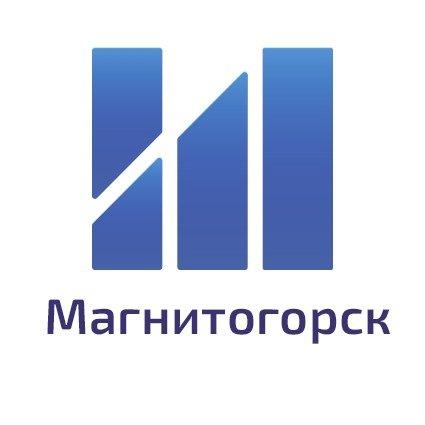 Лига Индиго,Интеллектуально-развлекательная командная игра,Магнитогорск