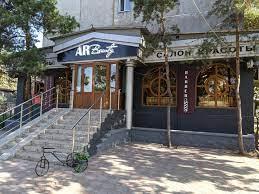 AR BeautySalon,салон красоты,Алматы