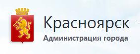 логотип компании Администрация Железнодорожного района в Красноярске