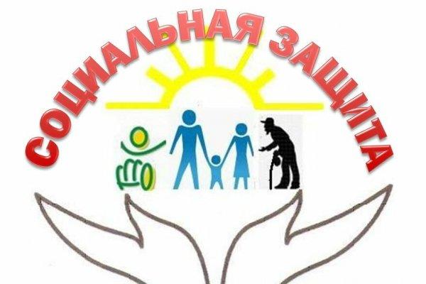 логотип компании Главное управление социальной защиты населения
