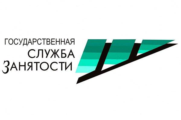 Агентство труда и занятости населения Красноярского края,Службы занятости населения,Красноярск