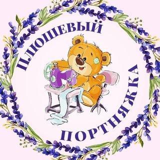 teddyatelier,Ручная работа,Магнитогорск