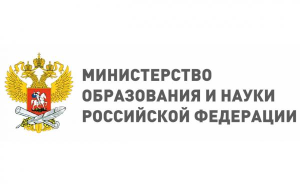 логотип компании Министерство цифрового развития Красноярского края