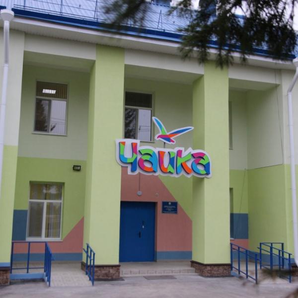 Детсад №9 Чайка,Детский сад,Октябрьский