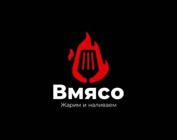 ВМЯСО | БАЙКОНУР 🚀,Кафе, ресторан, доставка еды,Байконур