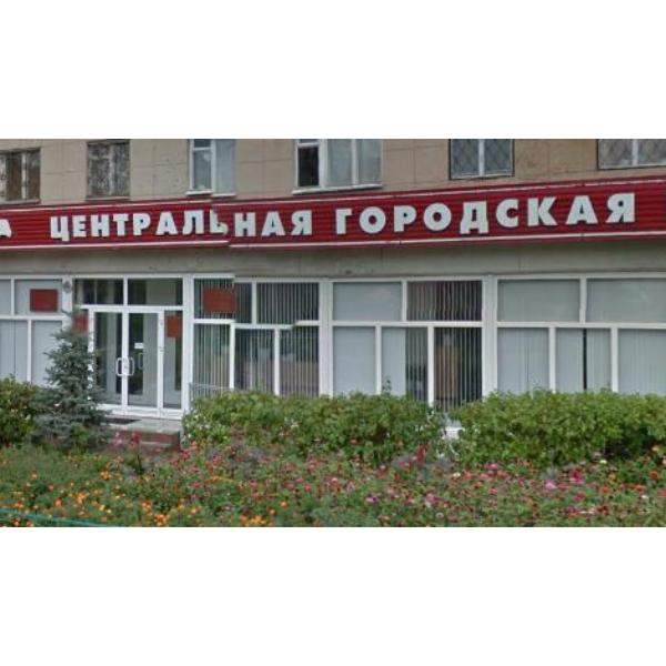 Централизованная библиотечная система,Библиотека, Архив, Дом культуры,Октябрьский