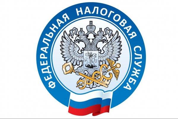 логотип компании Налоговая Красноярск