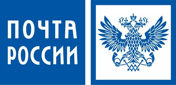 логотип компании Отделение почтовой связи Красноярск 660013