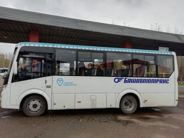 Расписание автобусов,,Туймазы