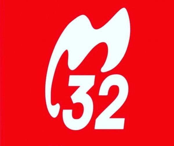Стоматология 32,Стоматологическая клиника,Тюмень