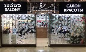 BOTA ABDIRAMANOVA BEAUTY SALON,салон красоты,Алматы