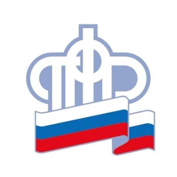 Пенсионный фонд Российской Федерации,Пенсионный фонд Емельяновского района г Красноярска,Красноярск
