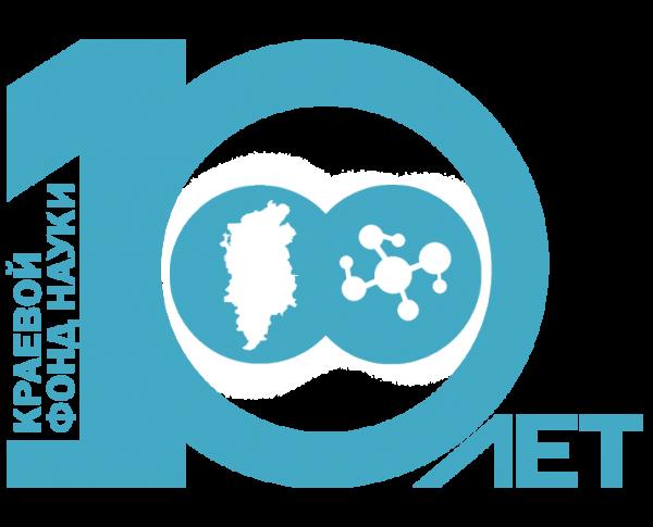 логотип компании Красноярский краевой фонд поддержки научной и научно-технической деятельности
