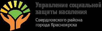 КГБУ Красноярский центр социальной адаптации лиц освобожденных из мест лишения свободы,Социальная служба,Красноярск