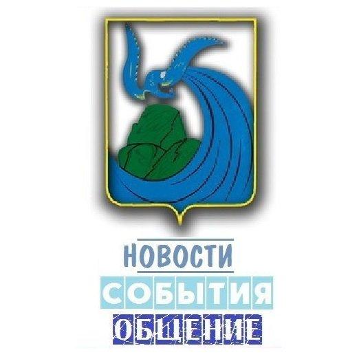 Подслушано Жигулевск,НОВОСТИ ГОРОДА,Жигулевск
