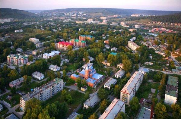 Жигулевск-История,,Жигулевск