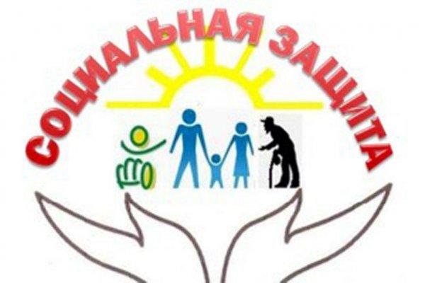 Управление социальной защиты населения.,Управление социальной защиты населения отделение по Советскому району в г. Красноярске,Красноярск