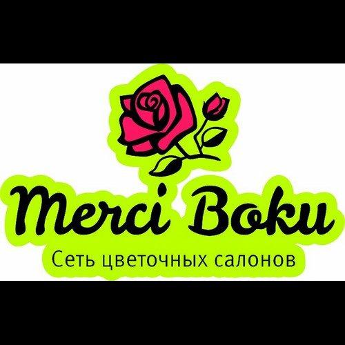 Merci Boky,Сеть цветочных салонов,Туймазы
