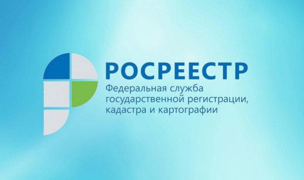 логотип компании Управление кадастра и картографии Красноярск