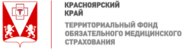 Фонд медицинского страхования Красноярск,Фонд медицинского страхования по Красноярскому краю,Красноярск
