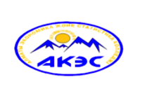 Алматинский колледж экономики и статистики,Образование,Алматы