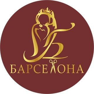 БАРСЕЛОНА,Груминг салон,Магнитогорск