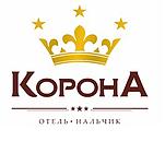 Корона,отель,Нальчик
