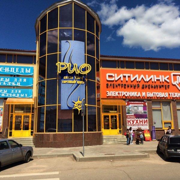 РИО,Торговый центр,Октябрьский