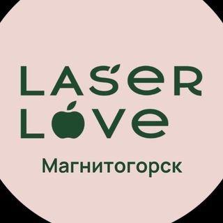 laserlove_mgn,Эпиляция/LPG,Магнитогорск