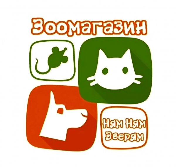 Ням-Ням Зверям,Зоомагазин, Товары для животных оптом, Интернет-магазин,Тюмень
