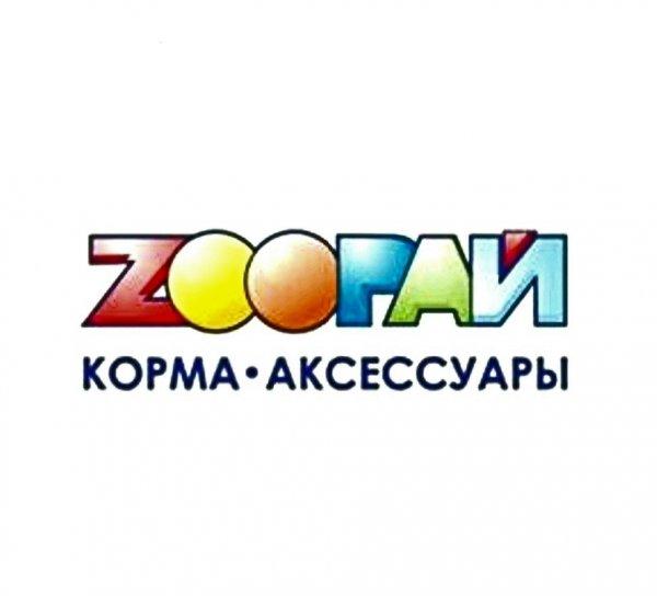 Zоорай,Зоомагазин,Тюмень