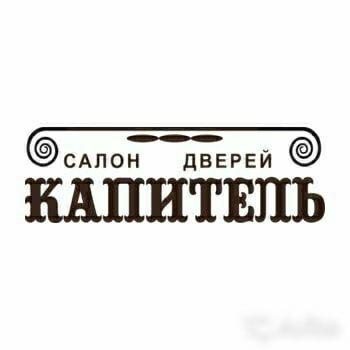 логотип компании Капитель, салон дверей