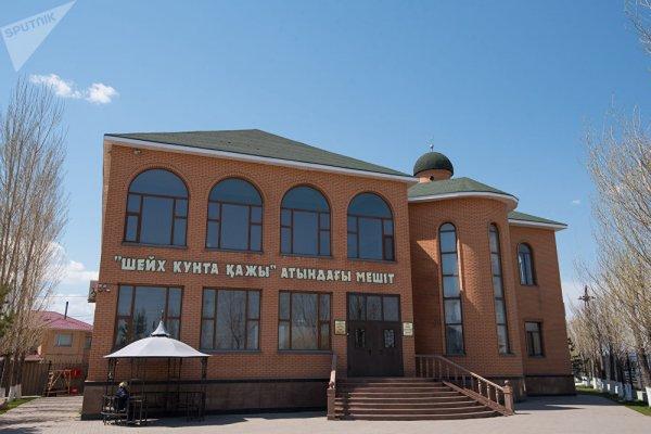 Мечеть им. Шейха Кунта Кажы,Мечеть,Нур-Султан