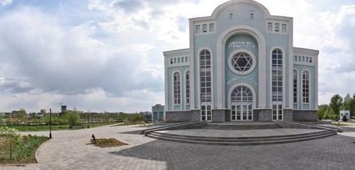 Еврейская община г. Астаны,местное религиозное объединение,Нур-Султан