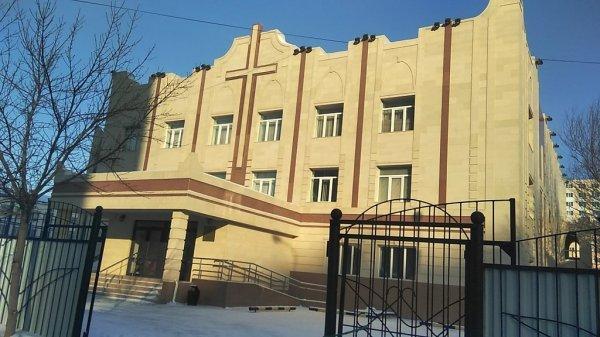 Астанинская христианская Евангельская церковь,Церковь,Нур-Султан
